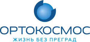 Logo_OrtoKosmos_2018_RUS_center+slogan (2)
